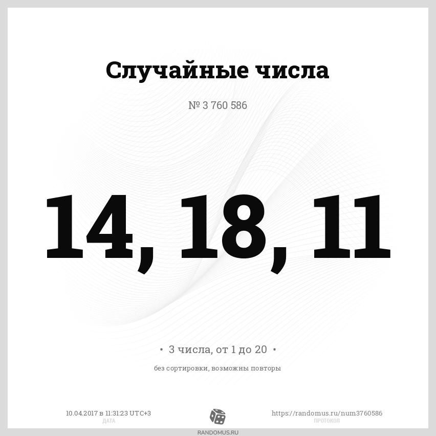 http://randomus.ru/img/3760586.png