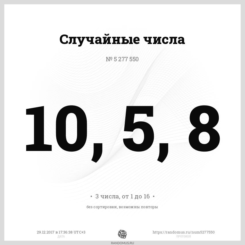 http://randomus.ru/img/5277550.png